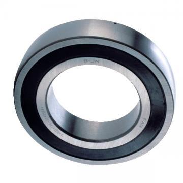 12 mm x 32 mm x 14 mm  NKE 2201-2RS roulements à billes auto-aligneurs