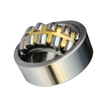 90 mm x 190 mm x 64 mm  NSK 22318EAKE4 roulements à rouleaux sphériques